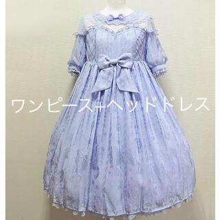 アンジェリックプリティー(Angelic Pretty)のshadow dream carnival ワンピース ヘッドドレス セット(ひざ丈ワンピース)