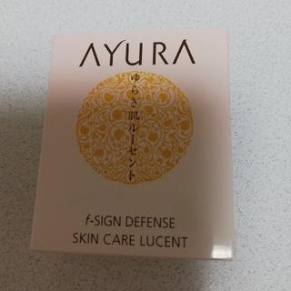 アユーラ(AYURA)の【新品未使用】アユーラ fサインディフェンス スキンケアルーセント(フェイスパウダー)