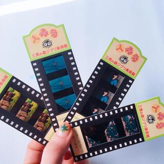 ジブリ(ジブリ)の【ジブリ】三鷹の森ジブリ美術館 入場券 4枚セット(美術館/博物館)