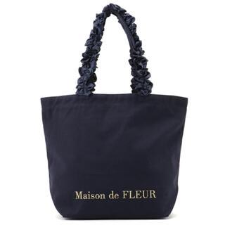 メゾンドフルール(Maison de FLEUR)のMaison de FLEUR フリルトート(トートバッグ)