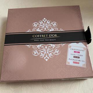 コフレドール(COFFRET D'OR)のコフレドール 新品メイクアップコレクション EX-3最終お値下げ(コフレ/メイクアップセット)