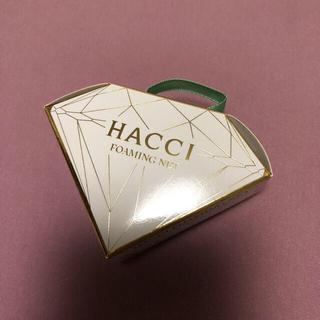 ハッチ(HACCI)のHACCI 洗顔ネット(洗顔料)