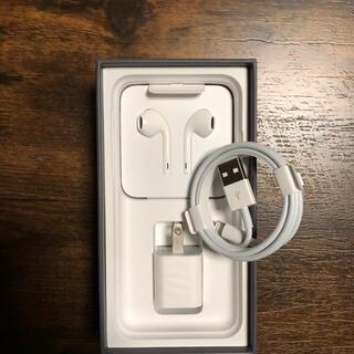アップル(Apple)の(新品未使用)Apple 有線イヤホン 充電器セット (その他)