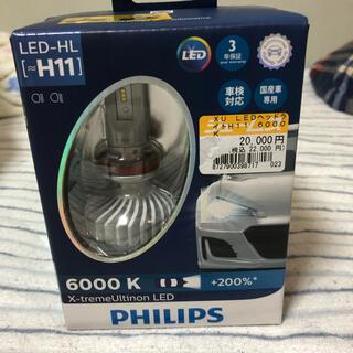 フィリップス(PHILIPS)の新品未使用!ledヘッドライトバルブh11 6000k (汎用パーツ)