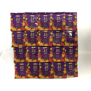 オガワコーヒー(小川珈琲)の小川珈琲 期間限定秋珈琲 ドリップコーヒー20杯分(コーヒー)
