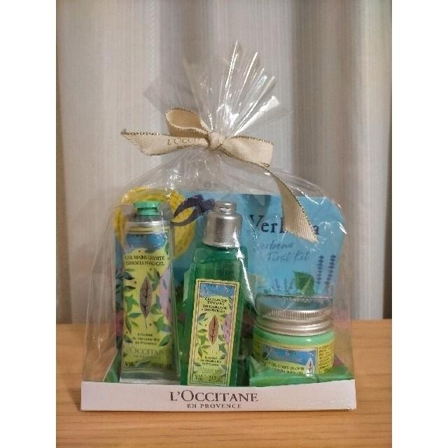 L'OCCITANE(ロクシタン)のL'OCCITANE ヴァーベナ ファーストキット コスメ/美容のボディケア(ボディローション/ミルク)の商品写真