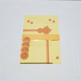 オレンジ花1~レターセット~(カード/レター/ラッピング)