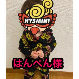 ヒステリックミニ(HYSTERIC MINI)のはんぺんちゃん(トートバッグ)