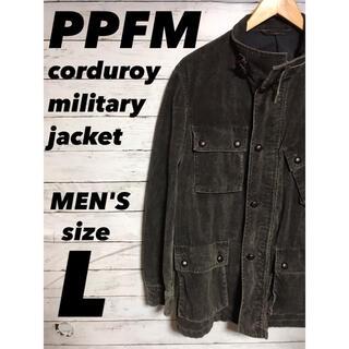 ピーピーエフエム(PPFM)のPPFM  コーデュロイ ジャケット メンズ L(ミリタリージャケット)