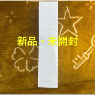 フロムファーストミュゼ(FROMFIRST Musee)の【新品・未開封】ホワイトエッセンスforデリケートスキン 薬用美白エッセンス(美容液)