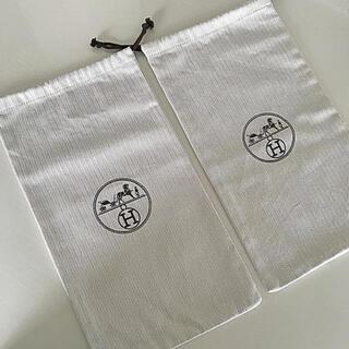エルメス☆未使用 正規品 袋 二枚セット ポーチ