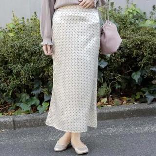 フラワー(flower)のflower shiny dot skirt シャイニードットスカート(ロングスカート)