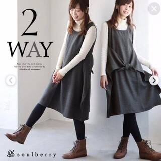Solberry - soulberry 2way リボンヘリンボーン ワンピース