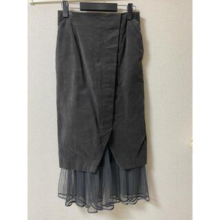 プールスタジオ(pool studio)のプールスタジオ   裾チュールスカート(ひざ丈スカート)