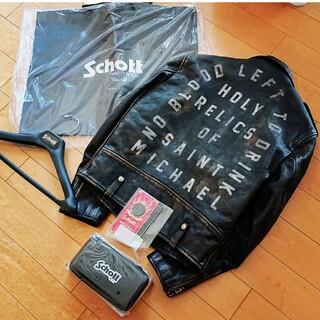 ショット(schott)の【未使用21万完備+ノベルティー付】SAINT MICHAEL × Schott(ライダースジャケット)