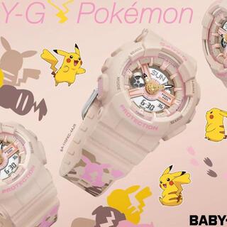 ベビージー(Baby-G)のBABY-GベイビーGピカチュウコラボレーションBA-110PKC-4AJR(腕時計(デジタル))
