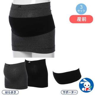 ニシマツヤ(西松屋)のベア天補助腹帯付き妊婦帯(ボーダー・無地)【M】(その他)