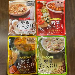 カゴメ(KAGOME)のKAGOME 野菜たっぷり スープ4種セット(レトルト食品)