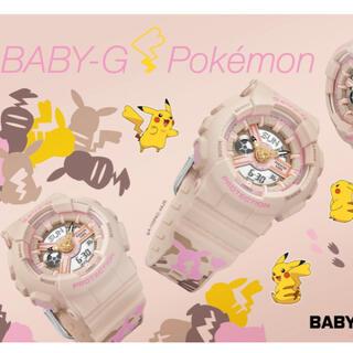 ベビージー(Baby-G)のカシオ CASIO Baby-G ベビージー  BA-110PKC-4AJR(腕時計(デジタル))