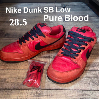 ナイキ(NIKE)のNike Dunk SB Low Pure Blood 2足セット(スニーカー)