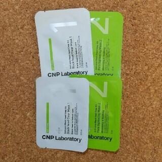 チャアンドパク(CNP)のCNP アンチポア ブラックヘッドクリア キット 2回分セット(パック/フェイスマスク)