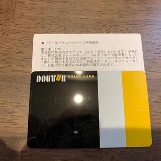 DOUTOR ドトール ブラックカード 新品未使用 PIN未削り(フード/ドリンク券)