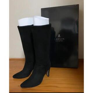 ランバンコレクション(LANVIN COLLECTION)のランバン LANVIN COLLECTION ロングブーツ 黒 23cm(ブーツ)