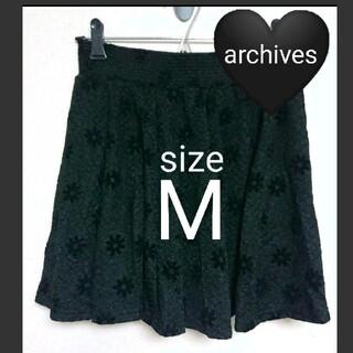 アルシーヴ(archives)のarchives 無地花柄ミニスカート black M アルシーヴ(ミニスカート)