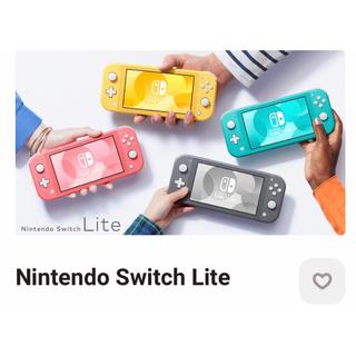 ニンテンドースイッチ(Nintendo Switch)の新品未開封 任天堂スイッチライト lite ターコイズ(家庭用ゲーム機本体)