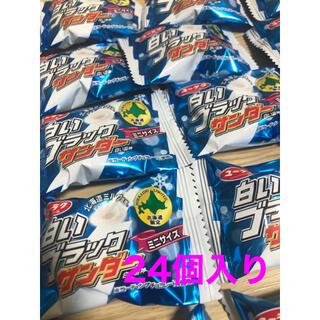 白いブラックサンダー 北海道限定(菓子/デザート)