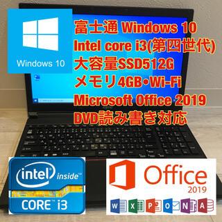 フジツウ(富士通)のNo.112/富士通/ノートパソコン/i3/SSD256G/Office2019(ノートPC)