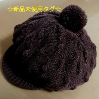 セレク(CELEC)の新品未使用☆帽子(帽子)