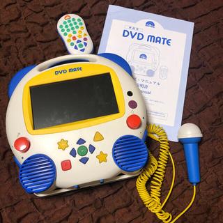 Disney - 【DWE】DVDプレイヤー※訳あり【ディズニー英語システム】