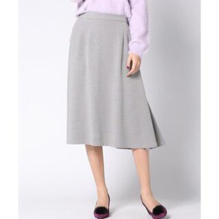 ビッキー(VICKY)のビッキー アシンメトリーフレアスカート グレー サイズ1(ロングスカート)