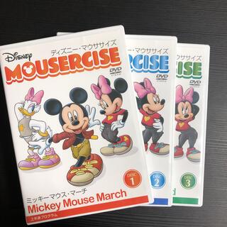 ディズニー(Disney)の【値下げしました!】ディズニー マウササイズ 3枚セット(スポーツ/フィットネス)