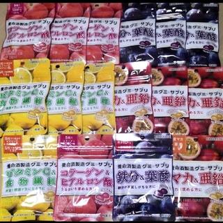 養命酒グミサプリ 《16袋》【定価3408円】(菓子/デザート)