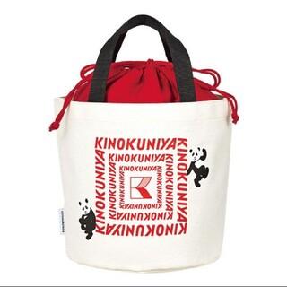 ケイタマルヤマ(KEITA MARUYAMA TOKYO PARIS)のotona muse 付録 紀ノ国屋 ケイタマルヤマ 保冷バッグ(トートバッグ)