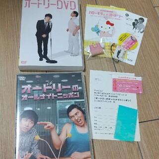 【特典付き】オードリーDVD★2枚セット(お笑い/バラエティ)