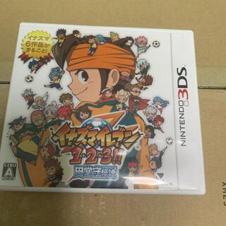 ニンテンドウ(任天堂)の「イナズマイレブン1・2・3!! 円堂守伝説 3DS」(家庭用ゲームソフト)