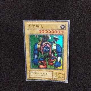 ユウギオウ(遊戯王)の遊戯王カード 千年原人(シングルカード)