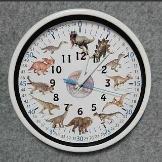 大 23cm 恐竜 分入り 白枠 掛け時計(知育玩具)