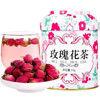 【花茶】玫瑰花茶 50g/袋(茶)