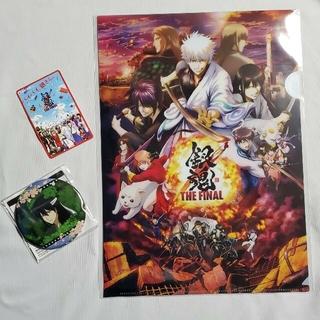 劇場版「銀魂 THE FINAL」前売り券 特典 A4クリアファイル 第2弾①(クリアファイル)