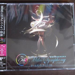 初音ミク シンフォニー 2020 オーケストラ ライブ CD(ボーカロイド)