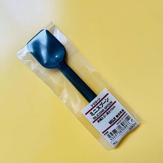 ムジルシリョウヒン(MUJI (無印良品))の無印良品 ミニシリコーンスプーン(カトラリー/箸)