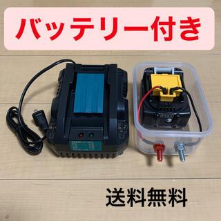 マキタ(Makita)の電動リール バッテリ セット(リール)