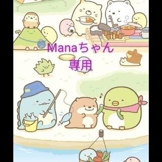 Manaちゃん専用 入園入学オーダー(バッグ/レッスンバッグ)