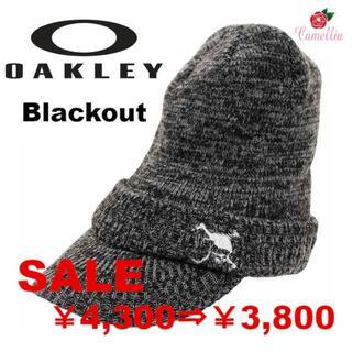 オークリー(Oakley)の新品 OAKLEY オークリー ニット ツバ付 帽子 ブリムビーニー BO(ニット帽/ビーニー)