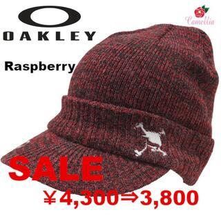 オークリー(Oakley)の新品 OAKLEY オークリー ニット ツバ付 帽子 ブリムビーニー RA(ニット帽/ビーニー)