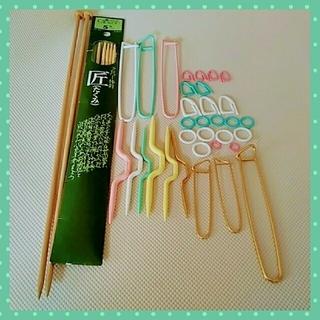 ⏬匠5号5本棒針 玉付き9号 ほつれ止め 縄編み針 段数マーカー(その他)